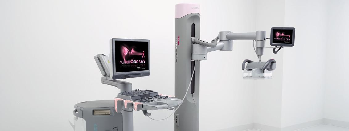 В сети медицинских клиник «Тонус» введены в эксплуатацию два ультрасовременных и высотехнологичных аппарата УЗИ!