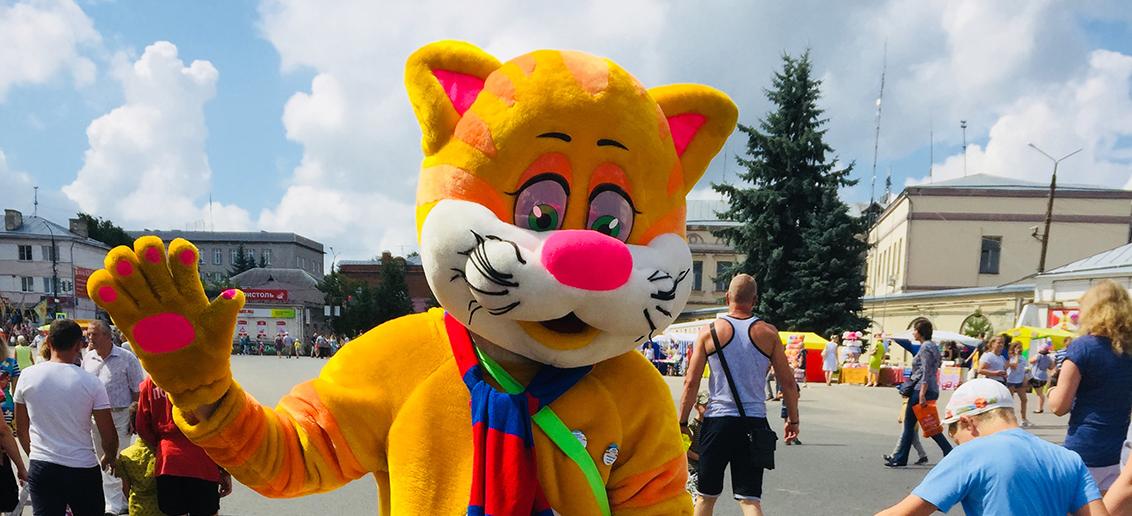 День города в городе Павлово с медицинским центром «Тонус»!