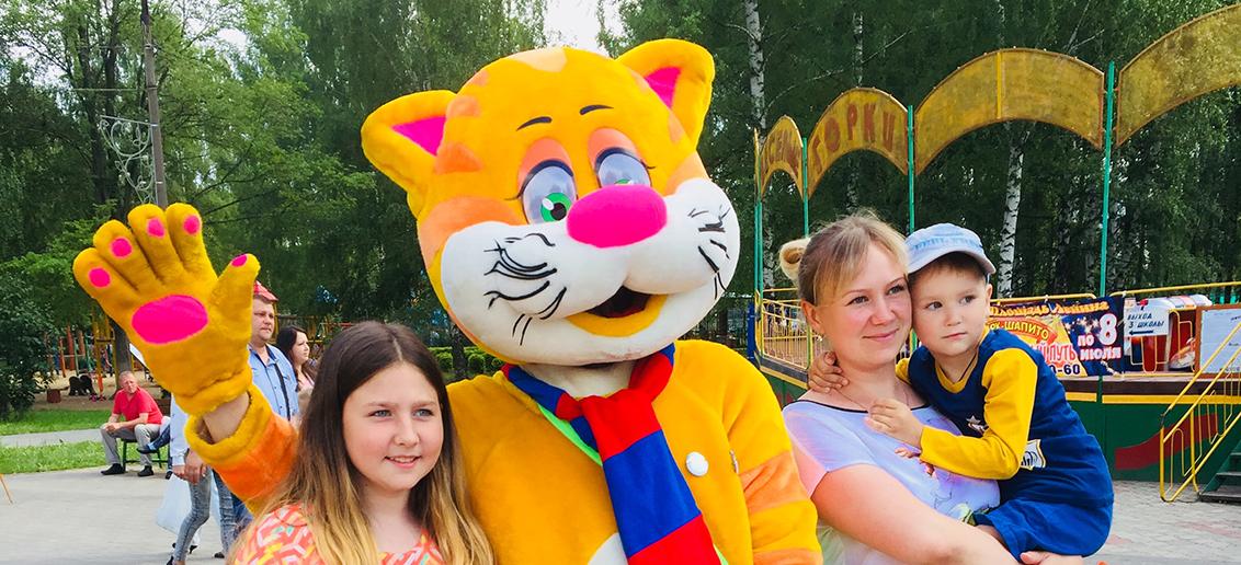 День семьи вместе с медицинским центром «Тонус» в городе Кстово!