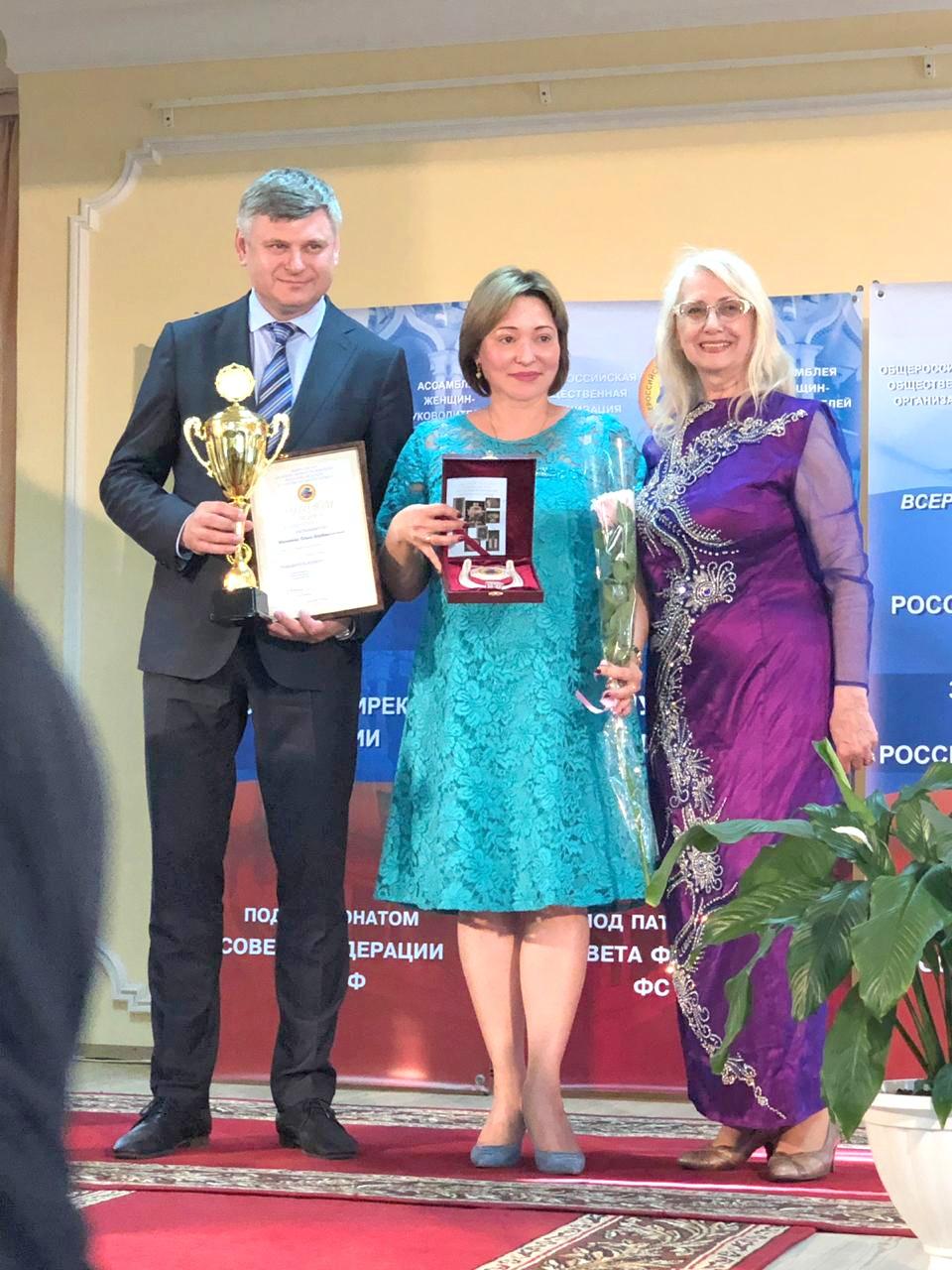 Торжественная церемония награждения победителей VIII Всероссийского конкурса Общероссийской «Ассамблеи женщин-руководителей»