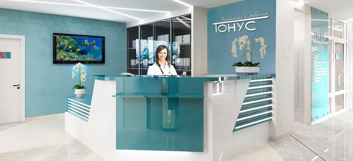 Новый медицинский центр «Тонус» в городе Кстово! Мы открылись!