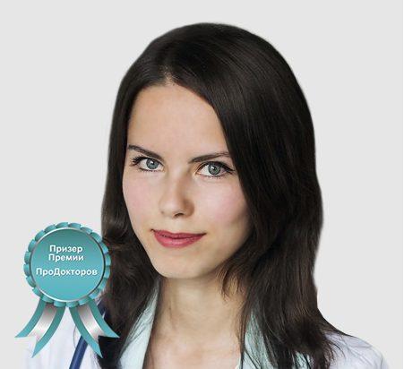 Бондина Светлана Александровна